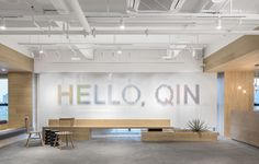 QIN Group Offices - Chongqing - Office Snapshots