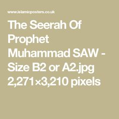 The Seerah Of Prophet Muhammad SAW - Size B2 or A2.jpg 2,271×3,210 pixels