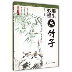 Китайская живопись подробная информация шаги из бамбука картины , полные остроумие и юмор купить на AliExpress