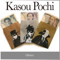 Kasou Pochi Fukuro