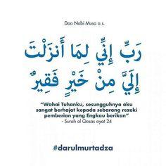 Prayer Verses, Quran Verses, Prayer Quotes, Quran Quotes, Islamic Love Quotes, Muslim Quotes, Islamic Inspirational Quotes, Doa Islam, Allah Islam