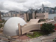 Hong Kong Museum of Science and Technology