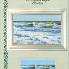 Gallery.ru / Все альбомы пользователя denise10 Cross Stitch Flowers, Cross Stitch Patterns, Cross Stitch Landscape, Frame, Home Decor, Christmas, Crossstitch, Scenery, Blue Prints