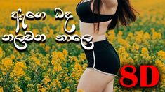 Dimi3 - Banda Nalawena Thaale (ඇගෙ බඳ නලවන තාලේ /හෙලවෙන පොල් කටු මාලෙ) Free Music Video, Music Videos, Crop Tops, Youtube, Women, Fashion, Sash, Moda, Fashion Styles