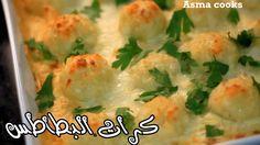 صينية كرات البطاطس اللذيذه _ Asma cooks - YouTube Sprouts, Potatoes, Meat, Chicken, Vegetables, Ramadan, Cooking, Food, Youtube