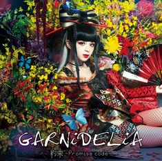 GARNiDELiA 5th single 約束 -Promise code-|NENOUWASA/ねのうわさ My Maria, Anime Songs, Figure Reference, Traditional Fashion, Vocaloid, Japanese, Cool Stuff, Wallpaper, Creative