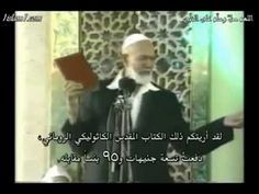 أحمد ديدات : رسالة القراَن - Ahmed Deedat the Quran message - YouTube