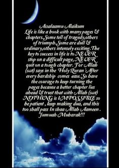 Hadith Quotes, Quran Quotes, Islamic Quotes, Jummah Mubarak Messages, Jumma Mubarak Quotes, Jumma Mubarik, Its Friday Quotes, Islam Facts, Holy Quran