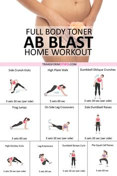 Ab Blast Full Body Toner – At Home Workout for Women. These Results Turn Heads! Ab blast home workout. This is a quick and intensive abs workout that engages all of the muscles of your core. Butt Workout At Home, Quick Ab Workout, Home Workout Full Body, Beach Body Workouts, Intense At Home Workout, Home Workout Beginner, Body Weight Workouts, Beginner Upper Body Workout, Beginner Pilates