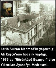 Muhammed Sav, Famous Words, Once Upon A Time, Istanbul, Don't Forget, Real Life, Ottoman, Weird, Latina