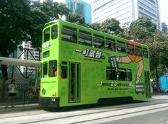 Ride the tram #hongkong #transport