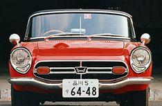 Hondaスポーツ&スポーティカー・ガイド|SPORTS 360/S500/S600/S800