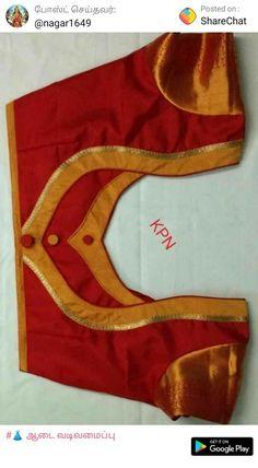 Best 12 Pattern blouses – SkillOfKing.Com Churidar Neck Designs, Pattu Saree Blouse Designs, Blouse Designs Silk, Designer Blouse Patterns, Dress Neck Designs, Patch Work Blouse Designs, Simple Blouse Designs, Stylish Blouse Design, Wedding
