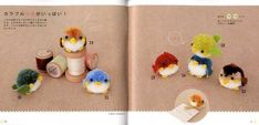 Japanese Craft Book: Cute and Easy Pom Pom Mascots