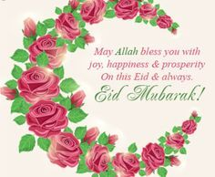 Best and top collection of Eid Mubarak Wishes that provides you amazing meaning full related festival saying. Easy way to wish eid every one. Eid Ul Fitr Quotes, Eid Mubarak Quotes, Eid Quotes, Eid Mubarak Wishes, Happy Eid Mubarak, Nana Quotes, Eid Mubarik, Happy Birthday Wishes Messages, Eid Images
