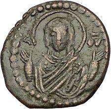 JESUS CHRIST Class G Anonymous Ancient 1068AD Byzantine Follis Coin i54216