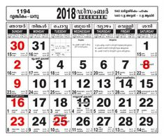 2018 november calendar malayalam - This calendar ideas strategies was post at by 2018 nov Moon Calendar, Blank Calendar, Calendar Ideas, Calendar Printable, September Calendar 2018, Printables, Templates, Malayalam Calendar, Kerala