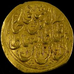 ANCIENT PERSIAN GOLD TOMAN COIN 1264-1313 AH. APC 15