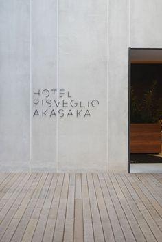 Hotel Risveglio Entr http://ift.tt/1qIWdYZ
