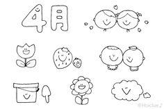 Conception, Doodles, Bullet Journal, Lettering, Cartoon, Illustration, Engineer Cartoon, Calligraphy, Illustrations