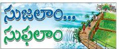 ఈనాడు దినపత్రిక రెండు తెలుగు రాష్ట్రాల అన్ని జిల్లా ఎడిషన్లలో ప్రచురిస్తున్న…