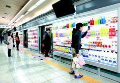Creative BOX :: 해가 뜨면 할인 쿠폰을? 이마트에서 진행한 써니 쎄일! 최초의 그림자 QR 코드 프로모션! Emart Sunny Sale Campaign