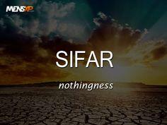 #urdu #sifar