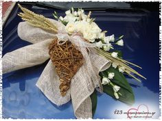 ΣΤΟΛΙΣΜΟΣ ΓΑΜΟΥ ΜΕ ΣΤΑΧΙΑ ΚΑΙ ΚΑΡΔΙΕΣ - ΑΓ. ΓΕΩΡΓΙΟΣ ΕΛ. ΚΟΡΔΕΛΙO - ΚΩΔ:STX-1042 Grapevine Wreath, Burlap Wreath, Grape Vines, Wreaths, Wedding, Home Decor, Valentines Day Weddings, Door Wreaths, Mariage