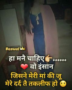 Girl Attitude, Punjabi Quotes, Desi, Feelings, Bracelets, Handmade, Hand Made, Bracelet, Arm Bracelets
