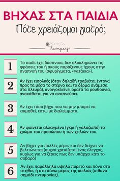 Psychology, Health Care, Parenting, Tips, Babe, Psicologia, Childcare, Health, Counseling