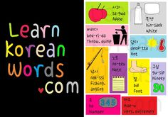 Korean Words and Phrases for TOPIK Beginner 01 on http://www.learnkoreanwords.com/korean-words-and-phrases-for-topik-beginner-01/