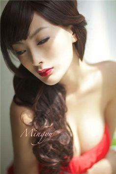 Danielle Wang Nude Photos 85