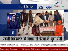 Superfast 25 Hindi News 14 January 2017 II Ozi Indian TV Channel Australia