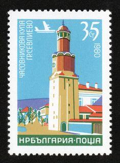 Stamp design by Stefan Kanchev