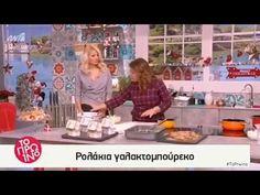 Το Πρωινό - Ρολάκια γαλακτομπούρεκο - 14/12/2016 Greek Desserts, Sweet Recipes, Youtube, Beautiful, Syrup, Youtubers, Youtube Movies