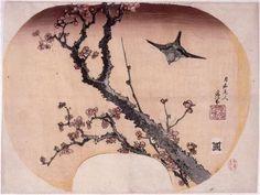 CherryBlossomsandWarbler - Katsushika Hokusai  - Edo period (1603–1867) Ukiyo-e Style, 1827