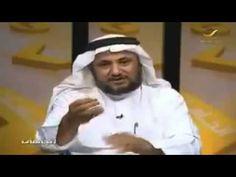 أحاديت البخاري و مسلم ضد أحكام ونصوص القران الصريحة و منها حرية معتقد !!