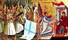 Κάμπιες - καταπολέμηση με φυσικό τρόπο Greece Holiday, National Holidays, Saints, Painting, Tax Day Deals, Painting Art, Paintings, Painted Canvas, Drawings