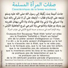 Peace Be Upon Him, Prophet Muhammad, Hadith, Islamic