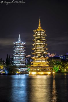 The famous pagodas Sun & Moon In Guilin, China