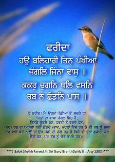 ਵਾਹਿਗੁਰੂ Sikh Quotes, Gurbani Quotes, Indian Quotes, Punjabi Quotes, Truth Quotes, Qoutes, Strong Mind Quotes, Good Thoughts Quotes, Deep Thoughts