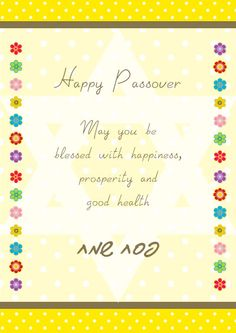 Free Printable Passover Cards At My