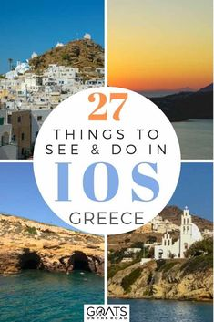UPDATE The Greek Island of Ios has something for everyone. Visit a beach, go hiking, see ancient ruins & more. Here are the 27 top things to do in Ios Mykonos, Santorini, Places To Travel, Travel Destinations, Places To Visit, Paros, Island Travel, Zakynthos, Greek Island Hopping