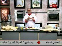 يوميات شري شيف حسن عمل عجينة الرقاق والرقاق باللحمة والخضراوات 1- Rokak dough