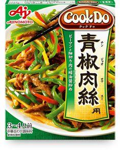 Cook Do®青椒肉絲用