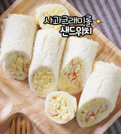 Food Design, Easy Snacks, Easy Meals, Baby Food Recipes, Cooking Recipes, Kids Dishes, K Food, Aesthetic Food, Korean Food