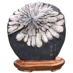 Exquisite China Chrysanthemum Viewing Stone Indoor or Garden | From a unique collection of antique and modern more asian art, objects and furniture at https://www.1stdibs.com/furniture/asian-art-furniture/more-asian-art-furniture/