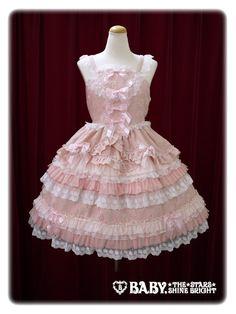 Fairy Garden Trifolium ジャンパースカート(ようせいさんのはねセット)/Fairy Garden Trifolium jumper skirt(Wings of the fairy set) Baby the Stars Shine Bright BSSB BtSSB BabySSB