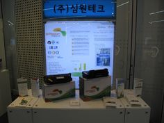 2014 서울시 사회적경제 특별 전시회