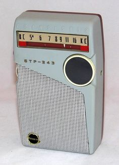 https://flic.kr/p/AqnX4v | Vintage Penney's 6-Transistor AM Radio, Manufactured In Japan By Toshiba, Circa 1958